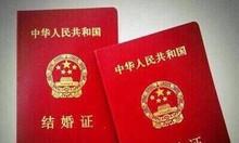 Thủ tục xin visa kết hôn Trung Quốc