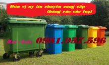 Thùng rác 240l, thùng rác công cộng, thùng rác nhựa công nghiệp