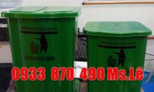 Thùng rác y tế ,thùng rác y tế 15 lít- 20 lít đạp chân giá rẻ tại TPHC