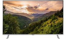 Tivi Samsung Smart Qled 4K 82 inch QA82Q75R
