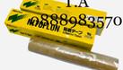 Vật liệu cách nhiệt và vật tư tiêu hao trong ngành bao bì nhựa- in ống (ảnh 3)