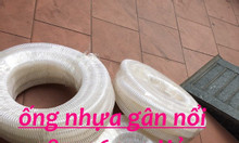 Ống nhựa gân nhựa ruột gà hút bụi d50, d60, d100