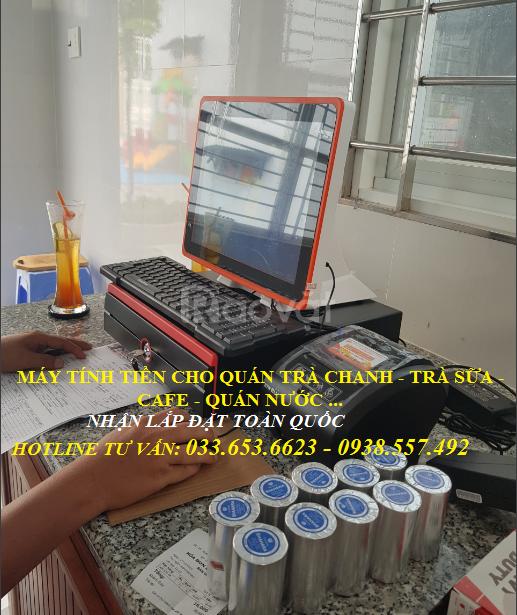 Trọn bộ máy tính tiền Pos giá rẻ cho quán cafe tại Kiên Giang