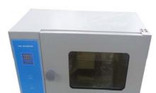 Tủ ấm mini cho phòng thí nghiệm giá gốc hàng Đài Loan