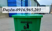 Thanh lí thùng rác nhựa 20l giá rẻ