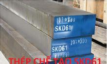 Thép chế tạo skd11, skd61