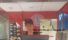 Máy tính tiền cảm ứng nguyên khối cho tiệm bán tại Cà Mau