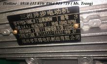Máy hút bụi công nghiệp 3kw