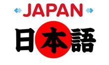 Lời khuyên khi  cho người học tiếng Nhật