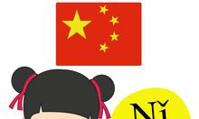 Quy tắc cơ bản của tiếng Trung
