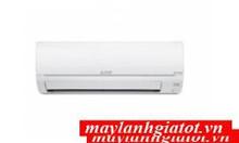 Điện máy Thành Đạt bán và lắp đặt điều hòa Mitsubishi Electric MS-HP25