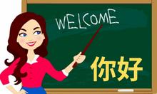 Tuyển giáo viên dạy tiếng Trung