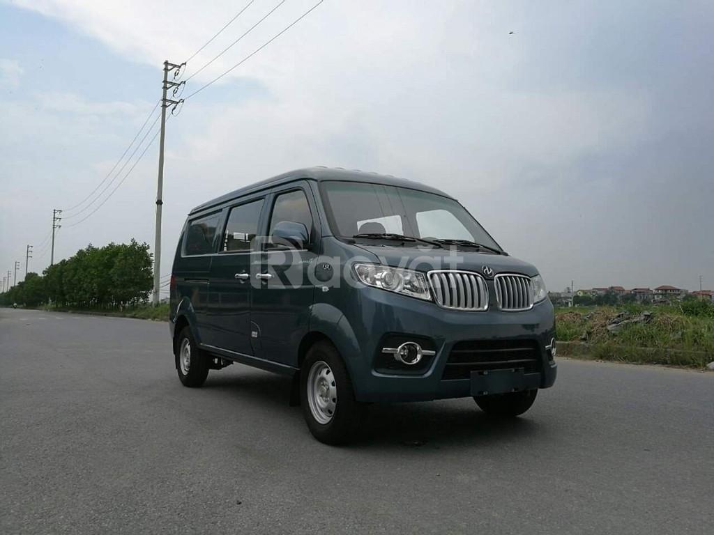 Xe tải van dongben x30 5 chỗ vào thành phố 24/24 model 2020