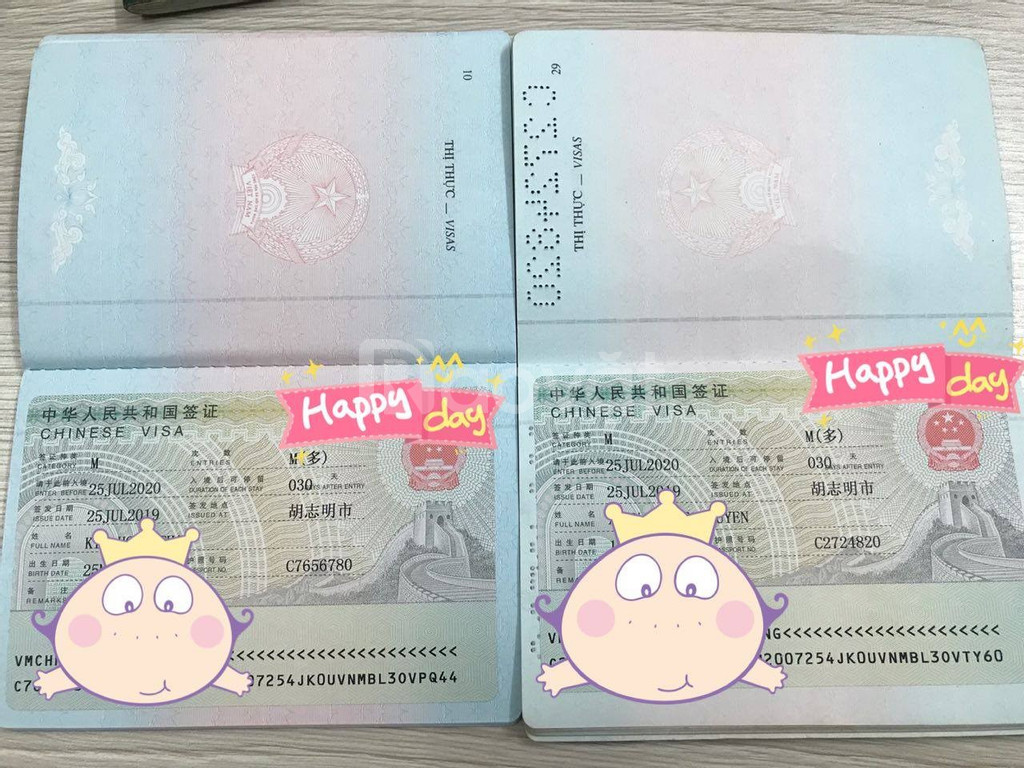 Chuyên Visa Trung Quốc - Công ty Ican