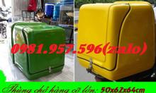 Thùng chở mỹ phẩm,thùng giao hải sản, thùng sau xe máy