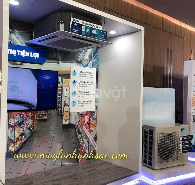 Nhà phân phối chuyên cung cấp & lắp đặt máy lạnh cho cửa hàng tiện lợi