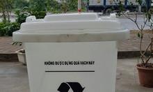 Thùng rác 60 Lít có 4 bánh xe, thùng rác nhựa HDPE, thùng rác 60L nắp