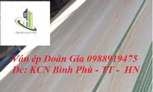 Gỗ công nghiệp mdf ,melamin, gỗ dán ,gỗ ghép thanh các loại