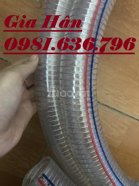 Nơi bán ống nhựa mềm lõi thép giá rẻ
