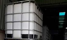 Phuy sắt hóa chất 220L, thùng phi sắt 220L nắp kín mới