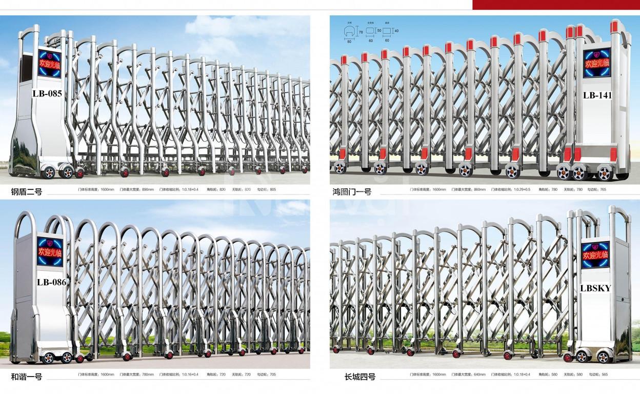 Cổng xếp tự động cổng xếp inox lắp tại cần thơ- Tại nhà máy Toàn Mỹ (ảnh 2)