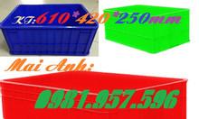Sóng nhựa bít HS017, sóng nhựa cao 25cm