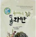 8 lý do bạn nên ăn lá kim ăn liền Hàn Quốc thường xuyên!