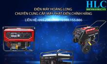 Mua máy phát điện mini chạy xăng chính hãng tại Hà Nội