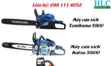 Giới thiệu top máy cưa gỗ cầm tay giá rẻ tại Hà Nội