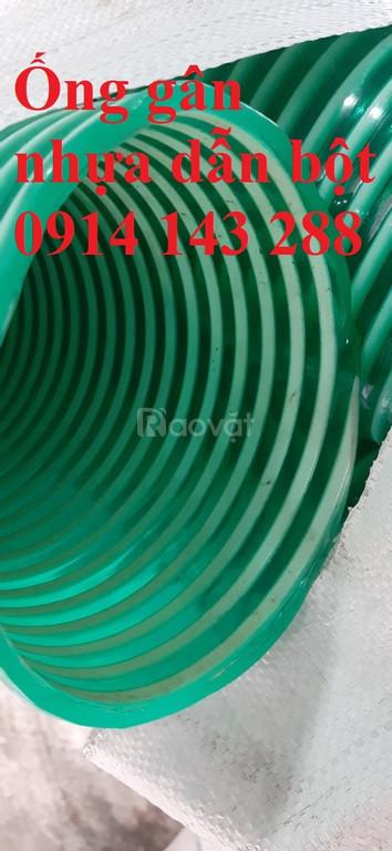 Ống gân nhựa xanh D150 chính hiệu dùng cho hút nhiên liệu
