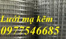 Cung cấp lưới thép hàn mạ kẽm, lưới hàn ô vuông