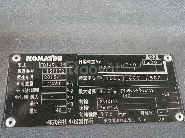 Xe nâng điện đứng lái Komatsu - Model FB14RL-15, sức nâng 1400kg, 2013