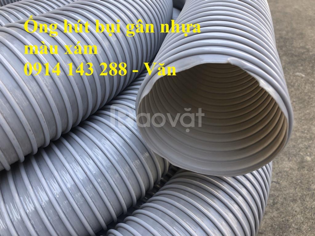 Ống hút bụi gân nhựa D80 chất lượng cao giá cạnh tranh- Hàng có sẵn