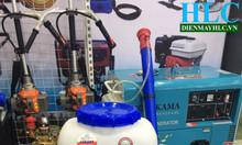 Giới thiệu máy phun thuốc dạng sương diệt khuẩn, phòng dịch