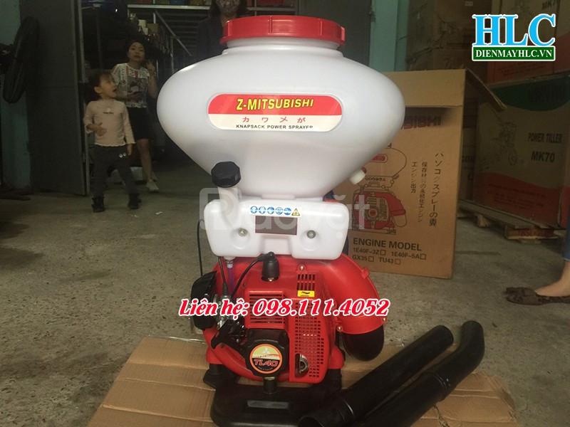 Giới thiệu máy phun thuốc dạng sương phun phòng dịch