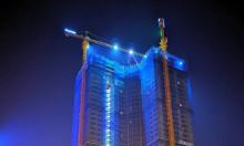 Golden Park Tower dự án cao cấp giá tốt