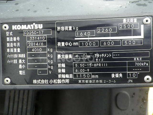 Bán xe nâng dầu Komatsu FD25C-17, 2014, SK M228-331410, FV4000 (ảnh 1)