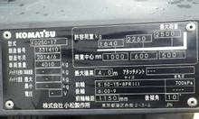 Bán xe nâng dầu Komatsu FD25C-17, 2014, SK M228-331410, FV4000