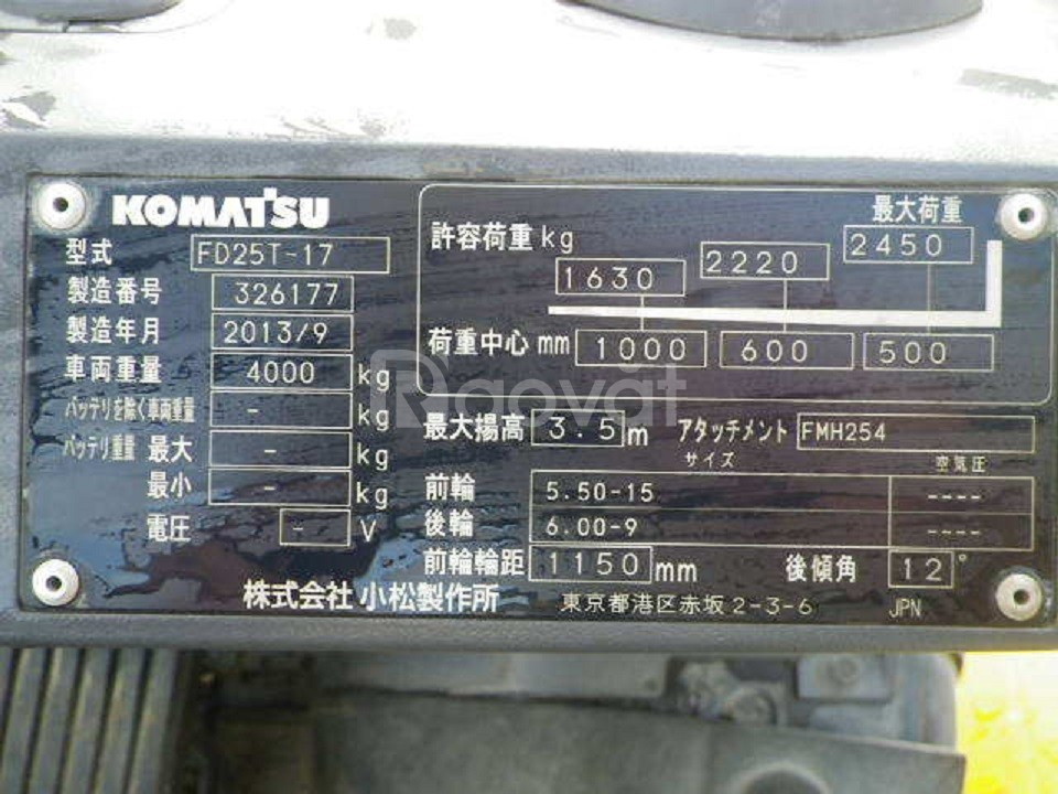 Xe nâng dầu hiệu Komatsu FD25T-17, 2013, SK M228-326177, FV3500