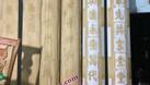 Mẫu hoành phi câu đối thờ bằng gỗ đẹp cho gia tiên, nhà thờ họ (ảnh 6)