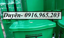 Thùng đựng rác sinh hoạt giá rẻ 20l