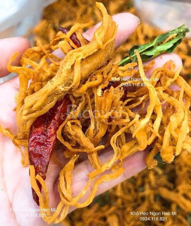Khô gà lá chanh- Thương hiệu Heo Mi Foods (ảnh 2)