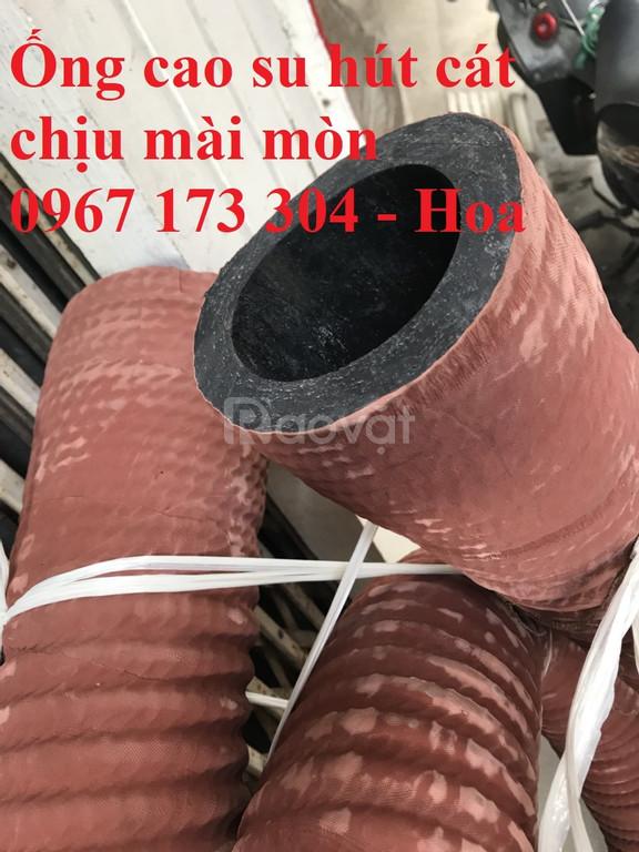 Ống cao su lõi thép D75 chính hãng giá rẻ