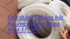 Ống gân cổ trâu,ống hút chân không,ống hút bụi giá rẻ (ảnh 5)