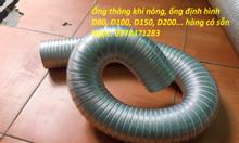 Ống nhôm nhún, ống dẫn khí, ống chịu nhiệt, ống dẫn khí D80--> D500