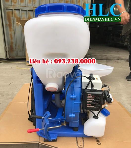 Giá máy phun vôi bột khử trùng, phun thuốc khử trùng Kawasaki Nhật Bản