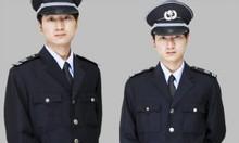 Bộ đàm, đồng phục bảo vệ và phụ kiện giá rẻ