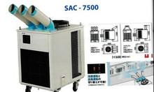 Giá máy lạnh di động Nakatomi SAC-7500