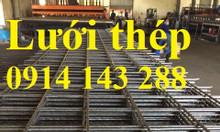 Sản xuất lưới thép hàn D4(50*50) chịu lực chất lượng cao