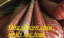 Ống silicon phi 51,ống thông khí nóng chịu nhiệt độ cao ,giá rẻ